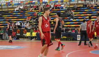 Convocatoria con experiencia ACB: éstos son los Sub-18 de España que ya han debutado en la élite