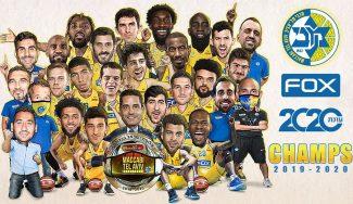 El Maccabi arrasa en Israel: MVPs para Avdija y Amar'e, título de Liga…